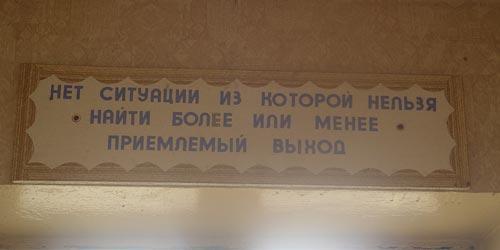 Мирный, Чукотский АО, Россия.